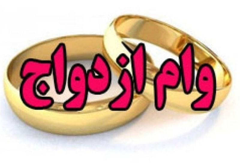 متقاضیان وام ازدواج بخوانند؛ دریافت و پرداخت وام ازدواج موبایلی می شود