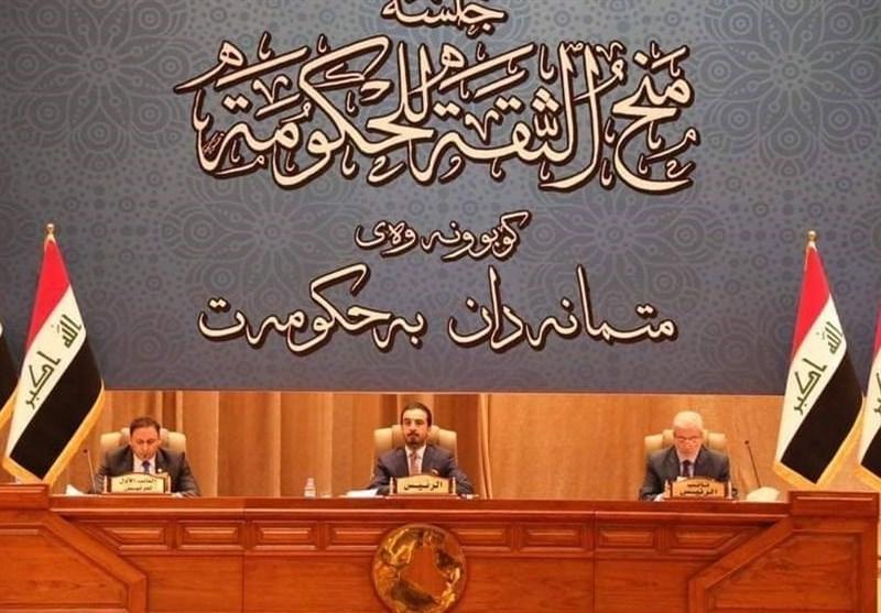 عراق، رایزنی های فشرده در صحنه سیاسی، اعلام زمان تعیین شدن جانشین عبدالمهدی