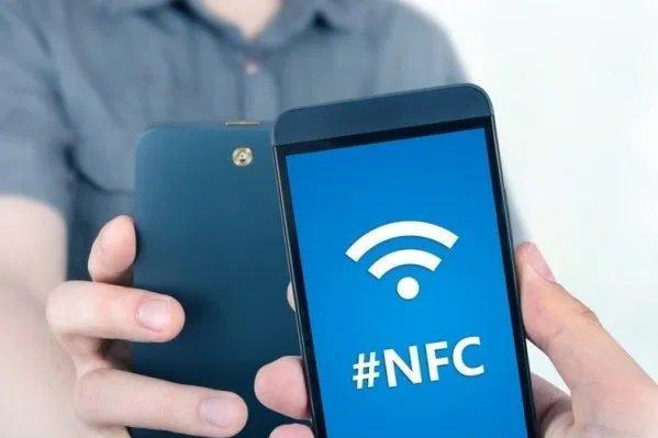 فناوری NFC، راهی برای توسعه بانکداری الکترونیک