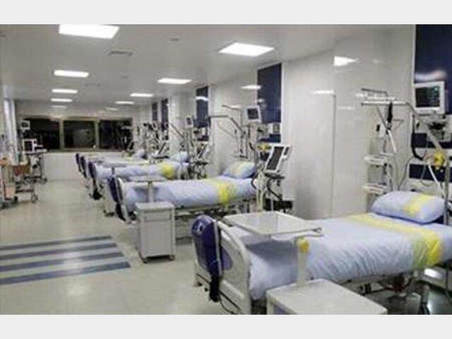 اعلام مناطق 5 گانه خدمات درمانی