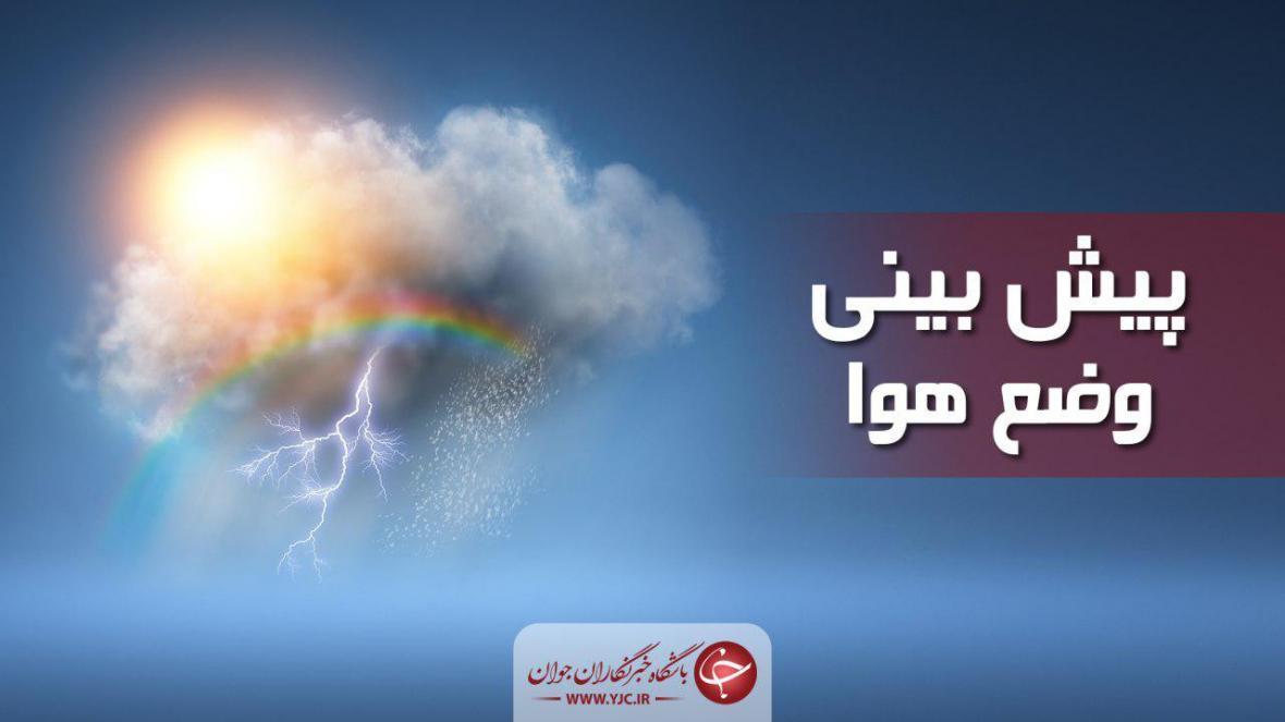 تشدید بارش باران در 9 استان کشور