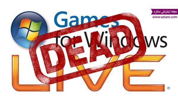 رویکرد نادرست مایکروسافت در خصوص بازی برای ویندوز 10