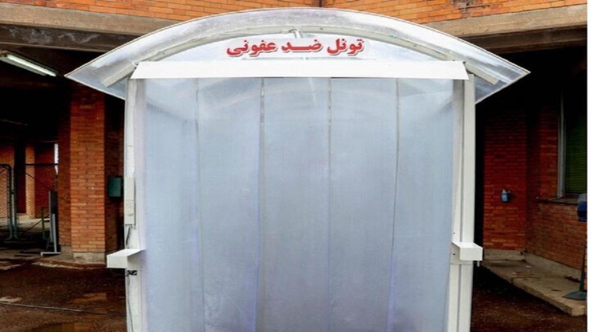 رونمایی تونل ضدعفونی هوشمند در تبریز