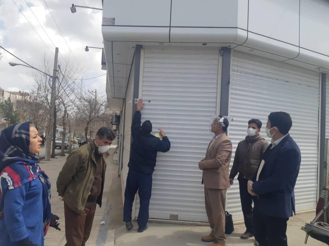 خبرنگاران 15 واحد صنفی به دلیل تخطی از فاصله گذاری اجتماعی در اسلامشهر پلمب شد