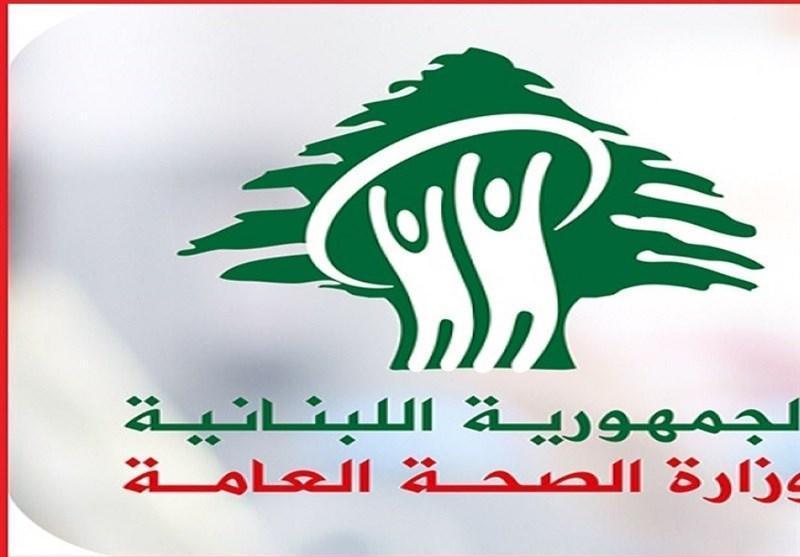 لبنان: طی 24 ساعت گذشته هیچ مورد فوتی کرونایی ثبت نشد