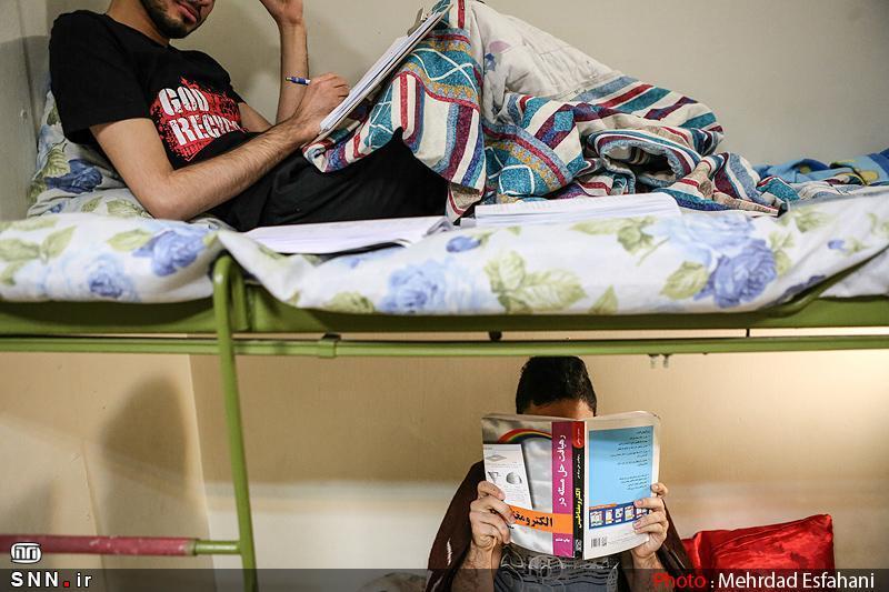 اجاره بها خوابگاه در دانشگاه ارومیه برحسب روز های اسکان دانشجو محاسبه می گردد