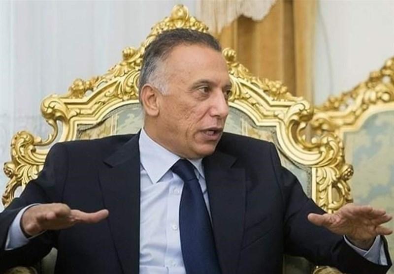 درخواست الکاظمی برای آزادی معترضان عراقی و آنالیز توافقات راهبردی عراق و آمریکا