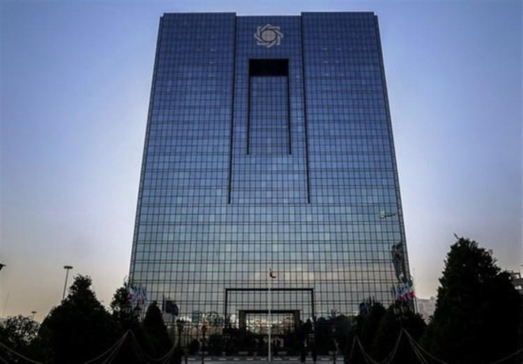 نرخ سود سپرده گذاری نزد بانک مرکزی افزایش یافت