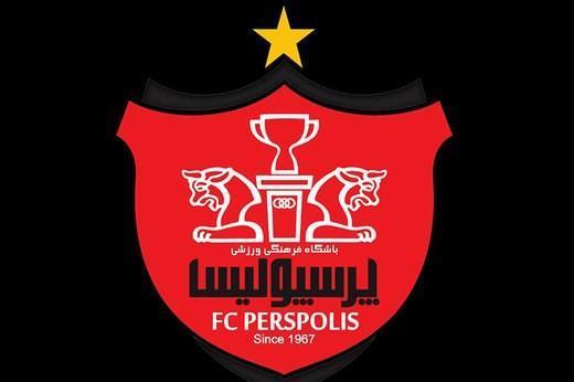 باشگاه پرسپولیس اعضای ستاد بازی های لیگ قهرمانان آسیا را معرفی کرد