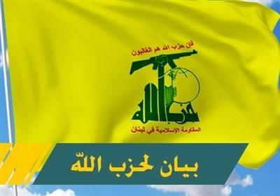 لبنان، بیانیه حزب الله در محکومیت هتاکی وقیحانه فرانسه به ساحت پیامبر گرامی اسلام