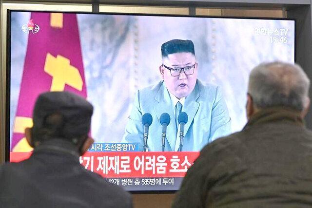 عذرخواهی رهبر کره شمالی از مردمش: نتوانستم زندگی شهروندان را ارتقا دهم