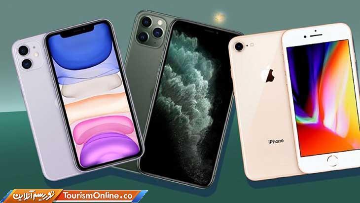 قیمت انواع گوشی موبایل اپل در 21 مهر