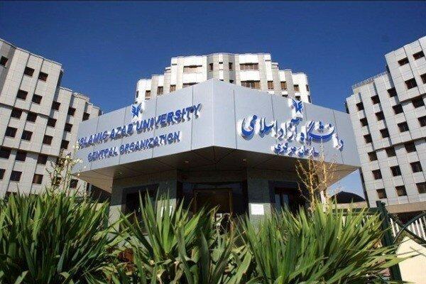 شروع انتخاب رشته پذیرفته شدگان آزمون کارشناسی علوم پزشکی دانشگاه آزاد