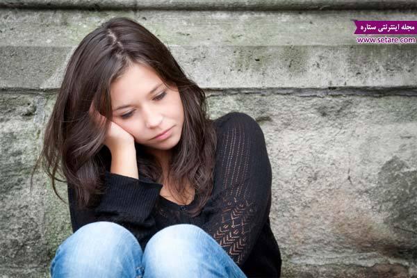 واکنش روانی دختران نوجوان به شروع قاعدگی