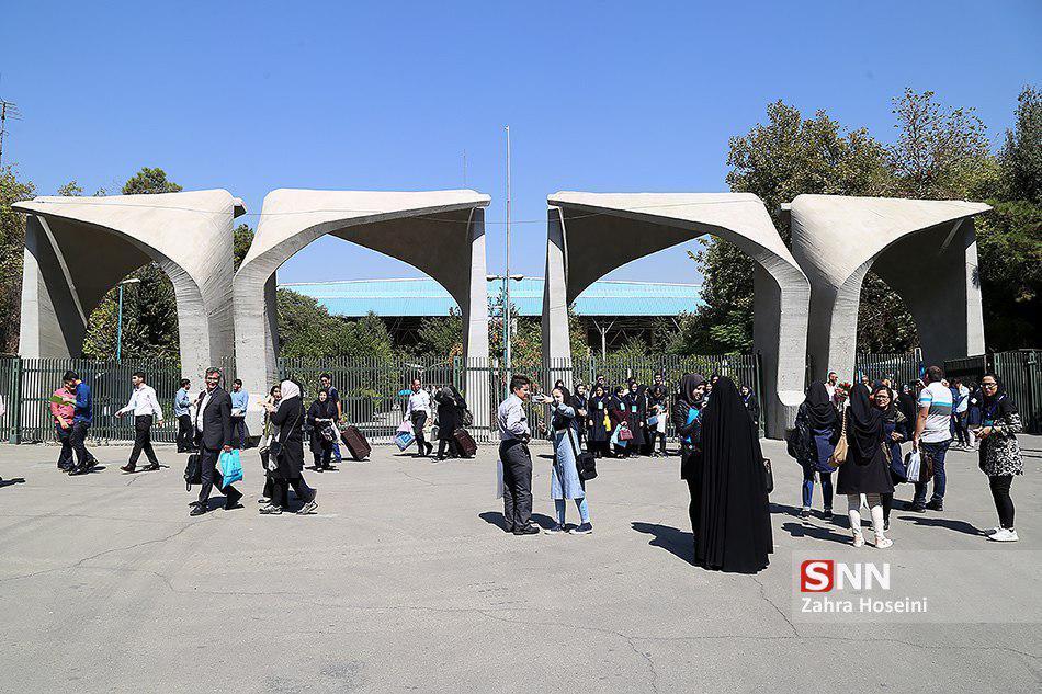 سومین همایش ملی دانشگاه اخلاق&zwnjمدار 24 آذر ماه در دانشگاه تهران برگزار می&zwnjشود