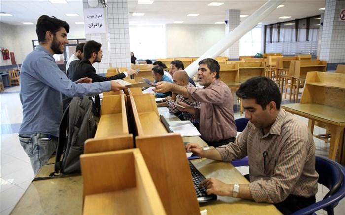 دانشگاه شهید بهشتی بدون آزمون دانشجو می&zwnjپذیرد