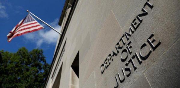خبرنگاران حمله سایبری به وزارت دادگستری آمریکا