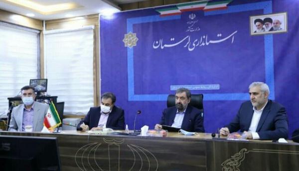مقدمات ایجاد منطقه ویژه اقتصادی در خرم آباد کلید خورد