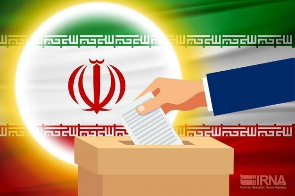 خبرنگاران رئیس هیئت نظارت بر انتخابات شوراهای چگنی منصوب شد