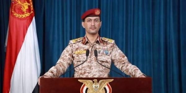 حمله پهپادی به مراکز حساس و مهم پایتخت عربستان