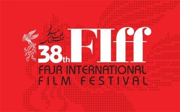 15 فیلم کوتاه و 15 فیلم بلند در بخش سینمای سعادت جشنواره جهانی فجر