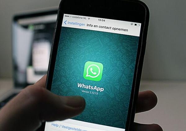 عقب نشینی واتساپ از سیاست های جدید