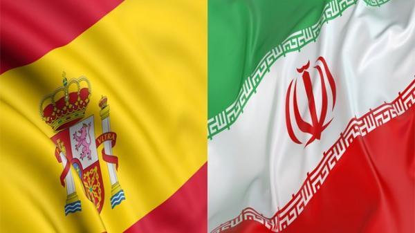نشست روز اسپانیا در 26 خرداد برگزار می شود