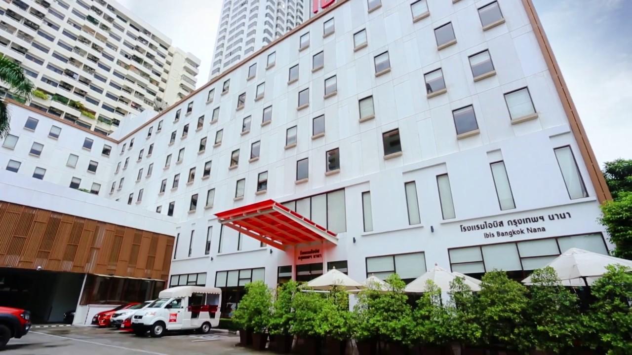 هتل 3 ستاره ایبیس نانا بانکوک